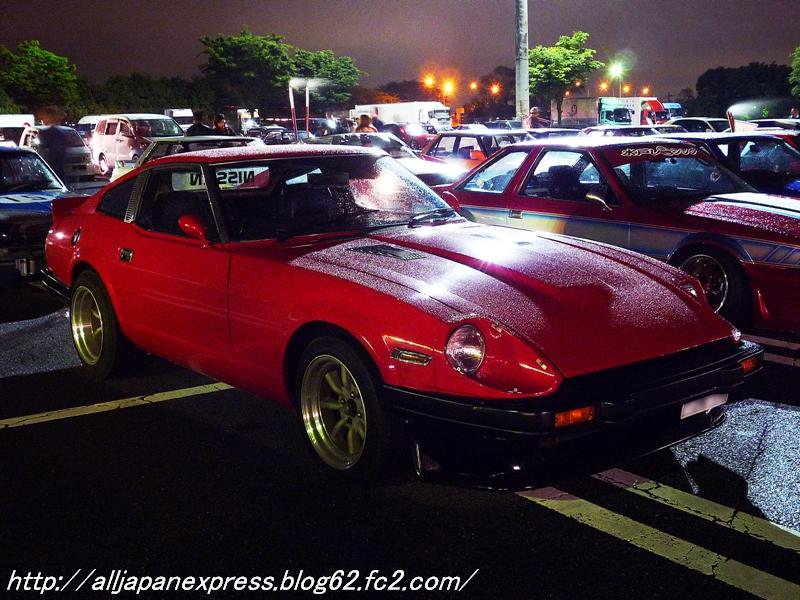 Nissan 280ZX with swapped tail lights