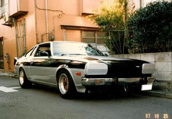 Bosozoku style Mazda Cosmo RX5