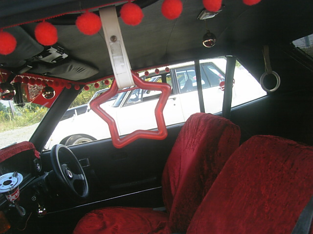 Toyota Mark II MX41 interior