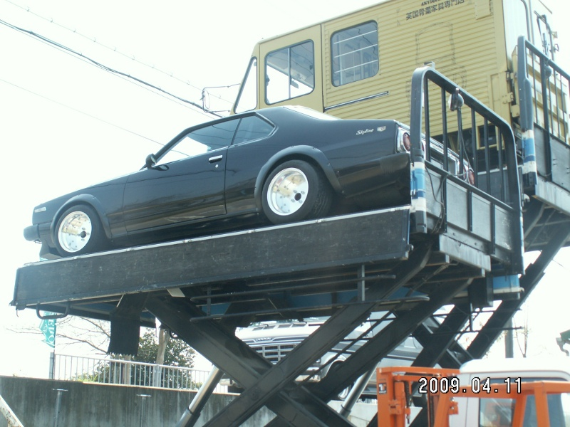 Nissan Skyline C210 billboard