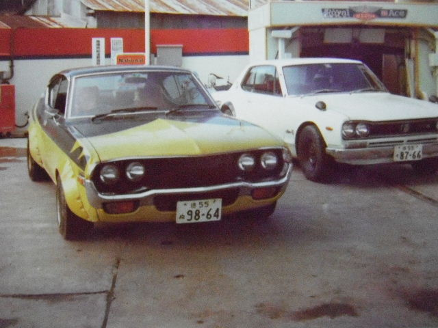 Luce RX-4 and Skyline GT-R