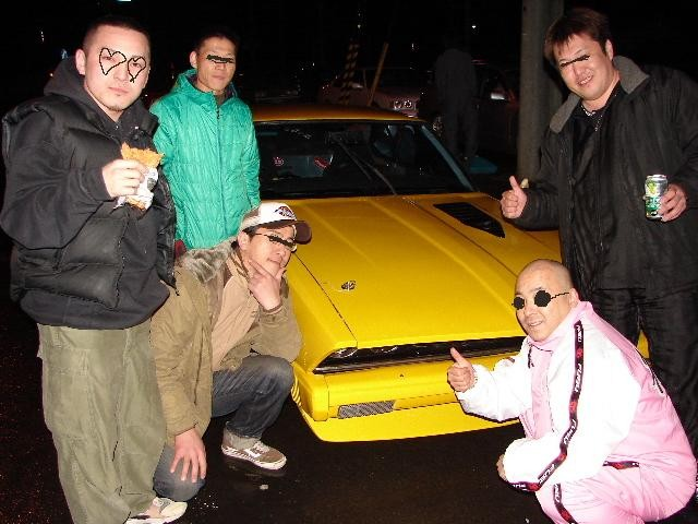 Bosozoku lifestyle Pose with zokusha
