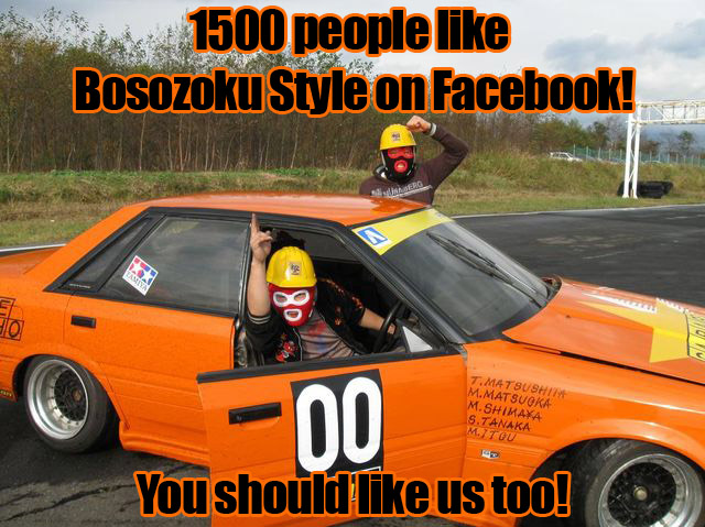 1500 people like bosozokustyle.com!
