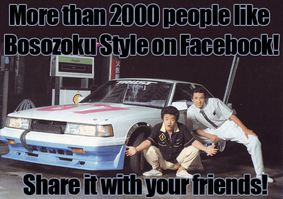 More than 2000 facebook likes!