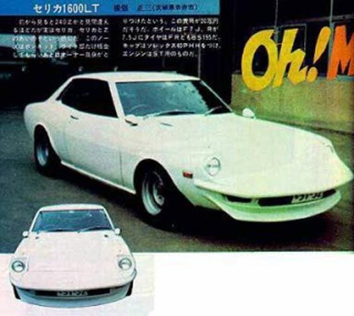 Celica with G-Nose