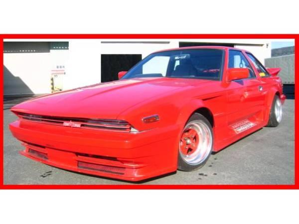 Zokusha auctions: Red Toyota Soarer GZ10