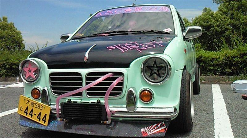 Sexy Bistro (Subaru Vivio)