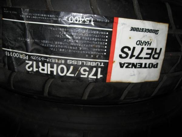 Deep dish SSR Mk II rims 12 inch diameter and 6J wide