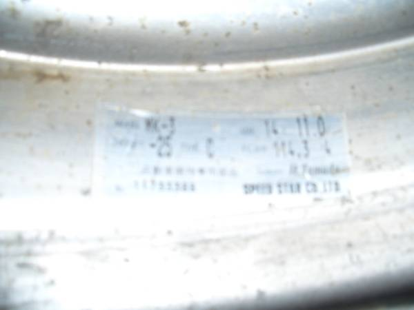 SSR Mk III 14 inch 11J