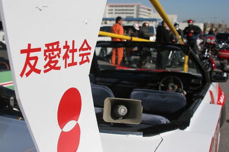 Toyota Chaser GX71 @ TAS 2010