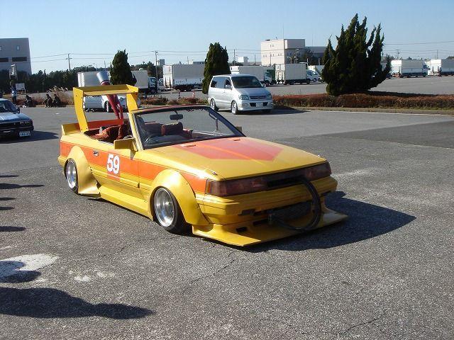 Toyota Soarer MZ10 @ TAS 2010