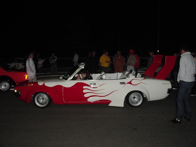 White Crown S60