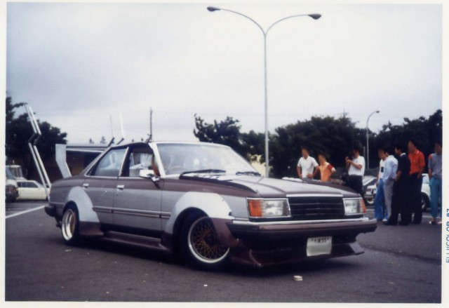 Toyota Mark II GX71
