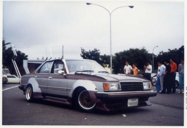 Toyota Mark II GX71