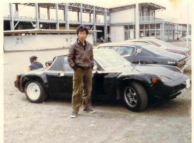 Porsche 916 at Fuji International Speedway