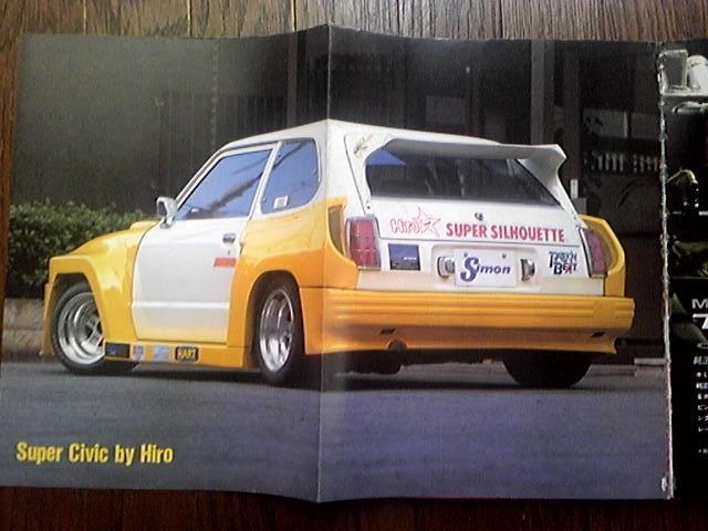 Super Silhouette Super Civic by Hiro