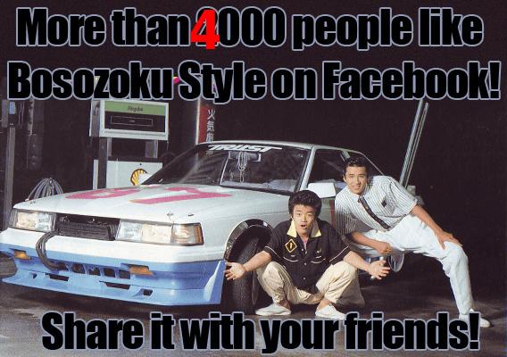 4000 facebook likes