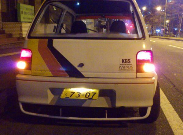 Sharknose Daihatsu Mira L200 taxi