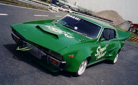 Nissan Cedric 330