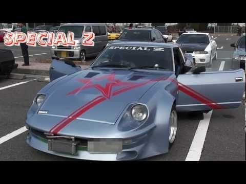 special z Awaji Island