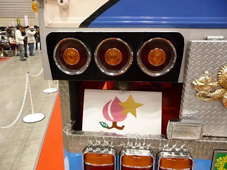 Torakku Yar? dekotora with C110 tail lights