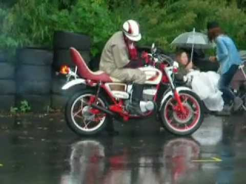 Bosozoku revving their bikes at Q1GP