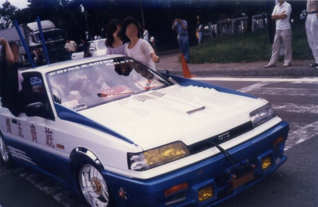 Ebina Racing Skyline GT-R R31