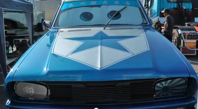 Nissan Gloria 330 Lightning McQueen