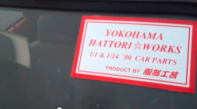 Hattori Works Yokohama 80s car parts