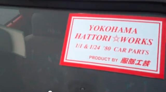Hattori Works Yokohama 80s car parts