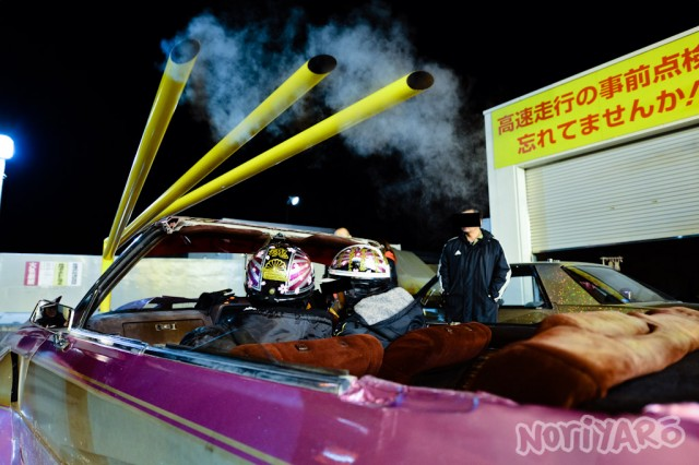 New Year Cruise by Nori Yaro