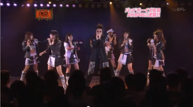 Friday Video: Masaki Sada trashing AKB48 performance